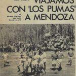 mza-pumas-1971-4